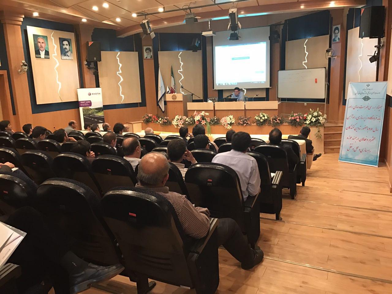 سمینار شرکت تدبیر تجارت در ادراه راه قزوین 8