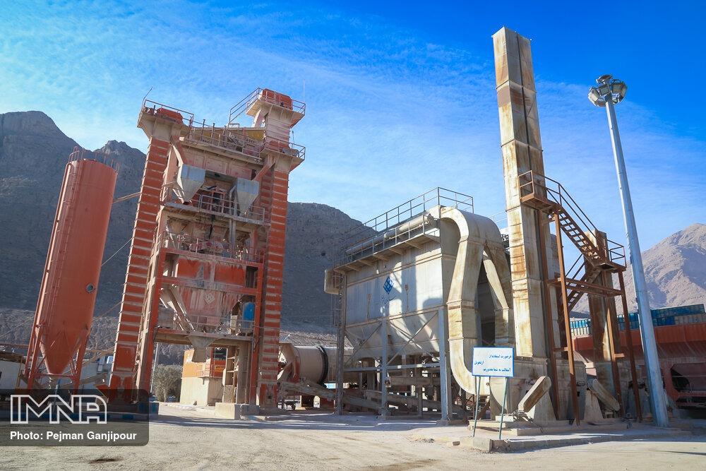 کارخانه آسفالت اصفهان